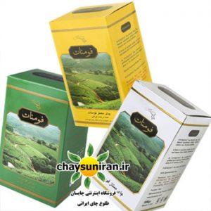 برند چای فومنات